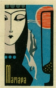 russian matchbook cover, early 20th century